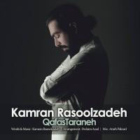 Kamran-Rasoolzadeh---Ghafase-Taraneh-f
