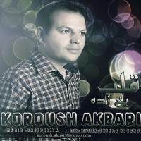 Koroush-Akbari---Ghalbe-Yakh-Zadeh-f