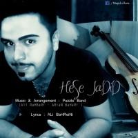 Majid-SF---Hesse-Jadid-(Puzzle-Band-Radio-Edit)-f