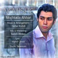Moghtada---Nemishe-f