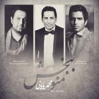 Mohammad-Babaei---Mano-Bebakhsh-f