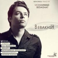 Mohammad-Sedaghat---Bebakhsh-f