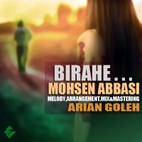 Mohsen-Abbasi---Birahe-f