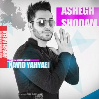 Navid-Yahyaei---Ashegh-Shodam-f