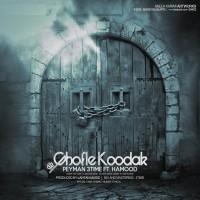 Peyman-3Time---Ghofle-Koodak-(Ft-Hamood)-f