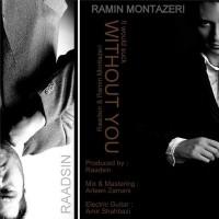 Ramin-Montazeri-Raadsin---Bi-To-f