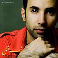 Saeid-Hashemi---Tab-e-Eshgh-f