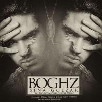 Sina-Golzar---Boghz-f