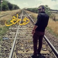 ahmad-safaei-do-rahi-f