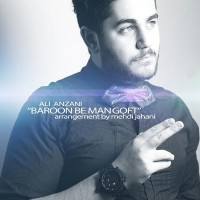ali-anzani-baroon-be-man-goft