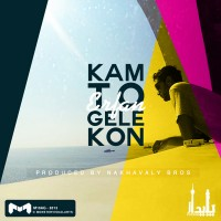 erfan-kam-to-gele-kon-(ft-nakhavaly-brothers)-f