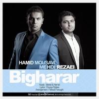 hamid-mousavi-mehdi-rezaei-bigharar-f