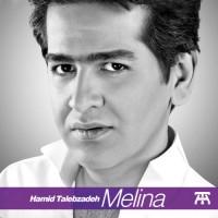hamid-talebzadeh-melina-f
