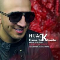 hijack-hamechi-khoobe-f