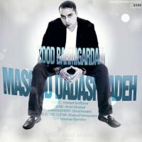 masoud-dadashzadeh-zood-bar-migardam-f