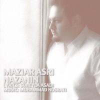 maziar-asri-nazanin-f