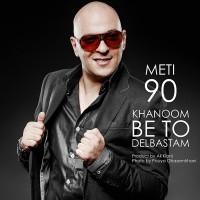 meti-90-khanoom-be-to-del-bastam-f
