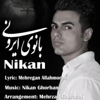 nikan-ghorbani-banooye-irooni-f