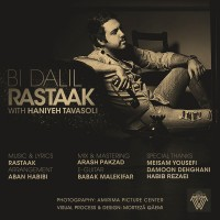 rastaak-bi-dalil-f