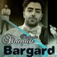 shayan-shafaghi-bargard-(ft-iman-tajrishi-vionna)-f