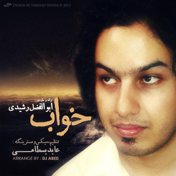 Abolfazl Rashidi - Khab