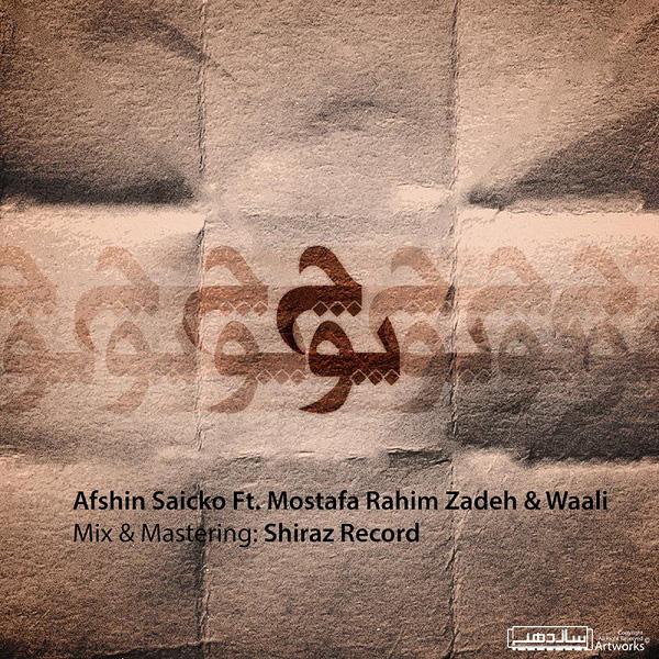 Afshin Saicko - Pooch (Ft Mostafa Rahim Zadeh & Waali)
