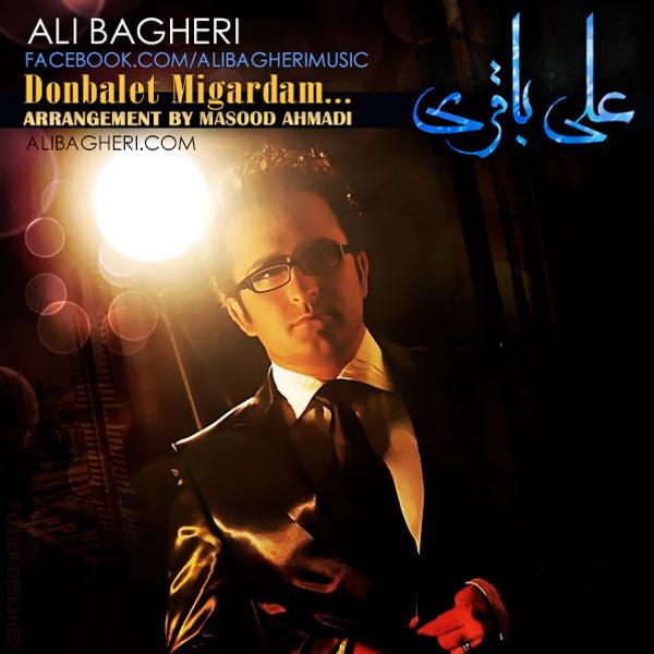 Ali Bagheri - Donbalet Daram Migardam