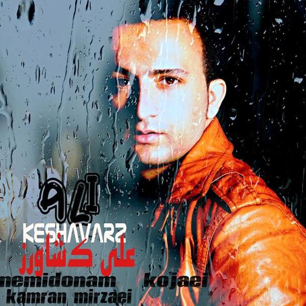 Ali Keshavarz - Nemidonam Kojaei