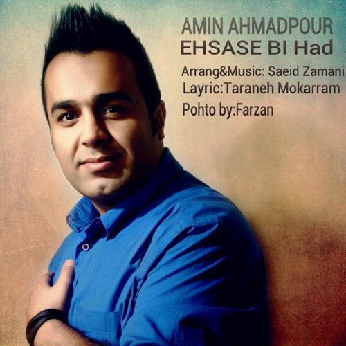 Amin-Ahmadpour---Ehsase-Bi-Had-f
