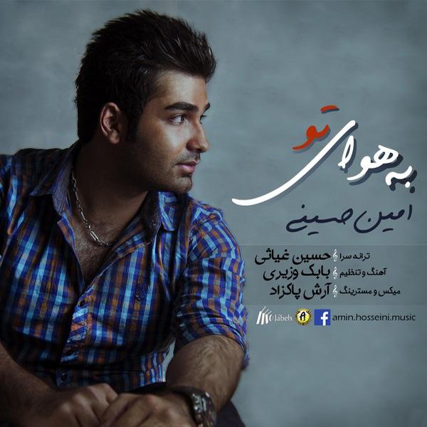 Amin Hosseini - Be Havaye To