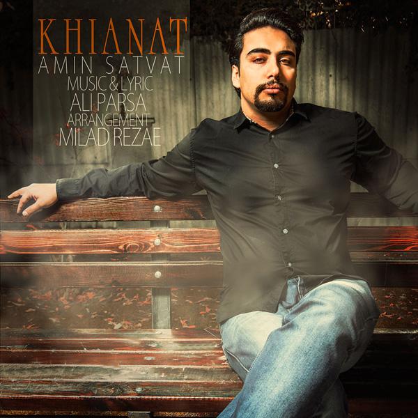 Amin Satvat - Khianat