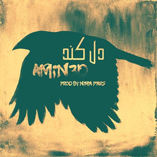 Amin3d - Delkand