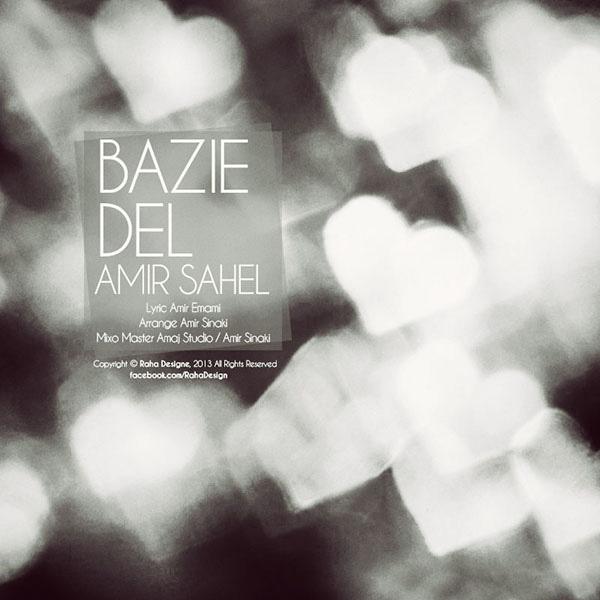 Amir Sahel - Bazie Del