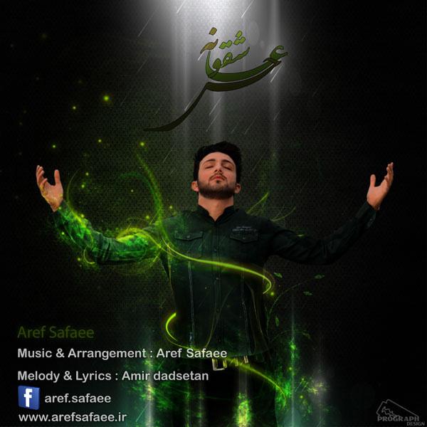 Aref Safaee - Hesse Asheghoune