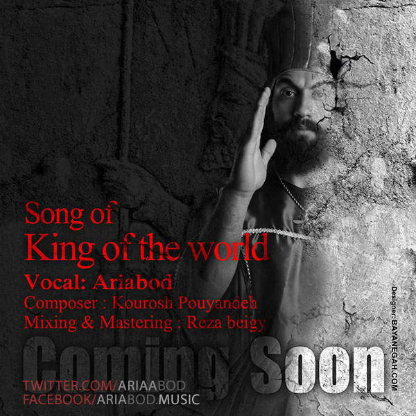 Ariabod - King Of The World (Demo)