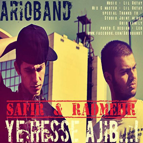 Ario-Band---Ye-Hesse-Ajib-f
