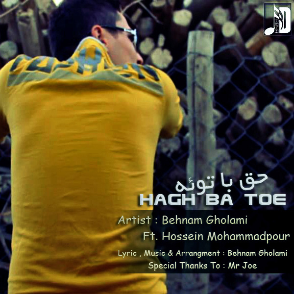 Behnam Gholami - Hagh Ba Toe (Ft Hossein Pour Mohammad)