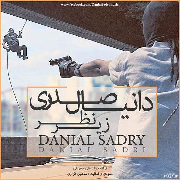 Danial Sadri - Zire Nazar