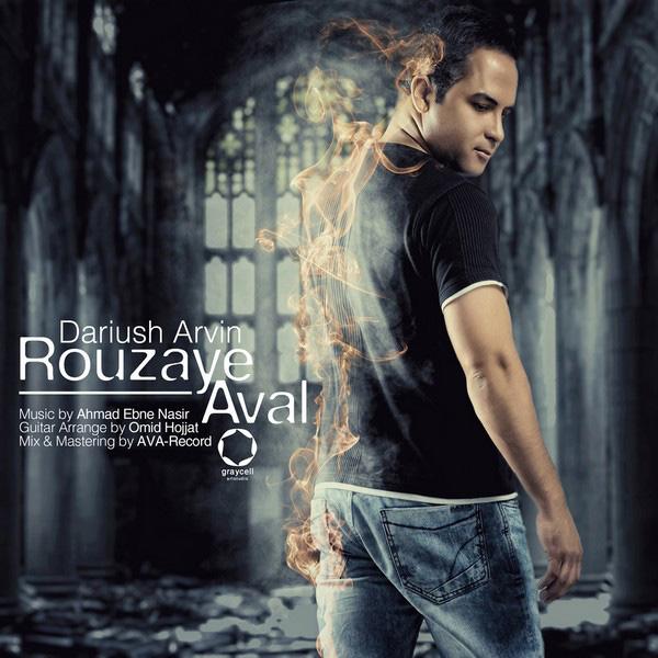 Dariush Arvin - Rouzaye Aval