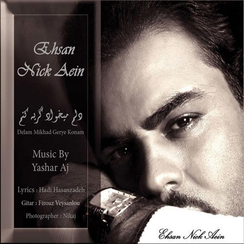 Ehsan Nick Aein - Delam Mikhad Gerye Konam