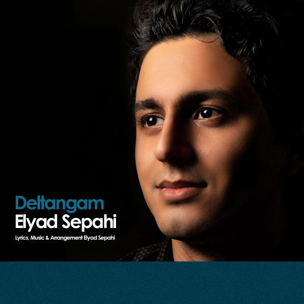 Elyad Sepahi - Deltangam