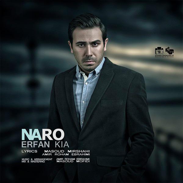 Erfan Kia - Naro