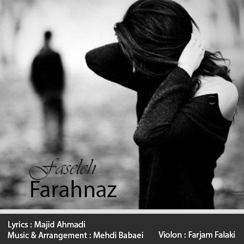 Farahnaz - Faseleh