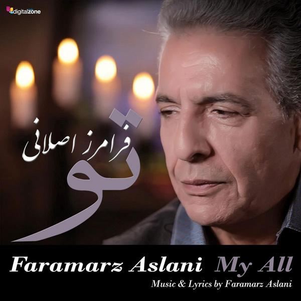 Faramarz Aslani - To
