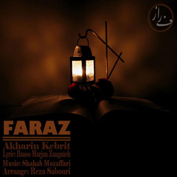Faraz - Akharin Kebrit