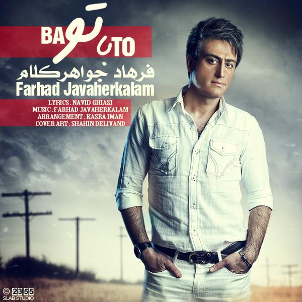 Farhad Javaherkalam - Ba To