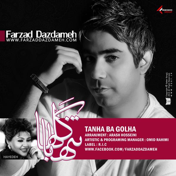 Farzad Dazdameh - Tanha Ba Golha