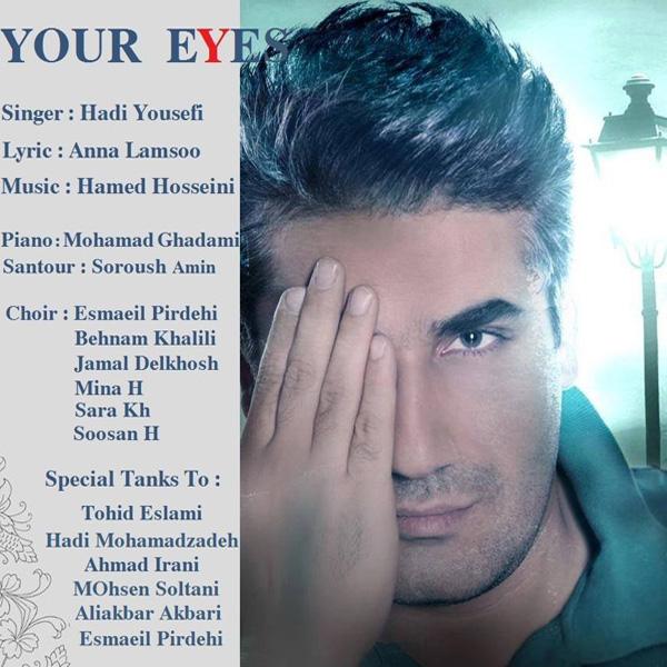 Hadi Yousefi - Cheshmat