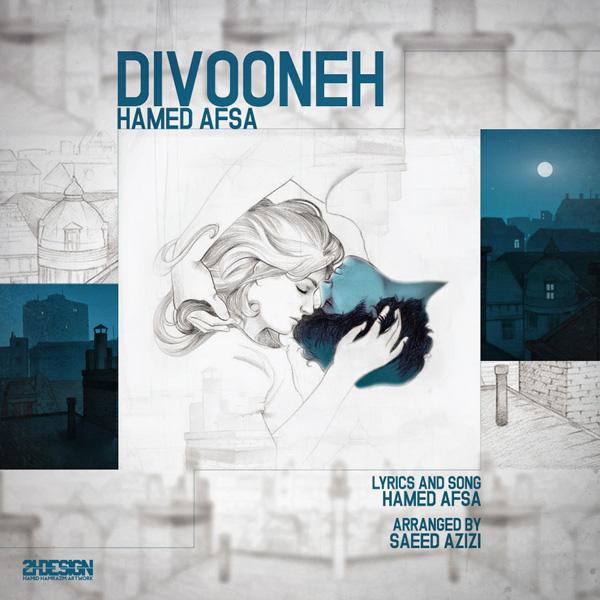 Hamed Afsa - Divooneh