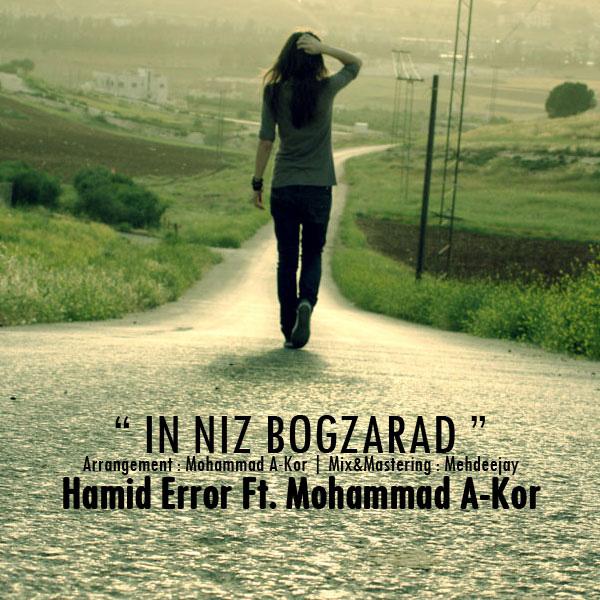 Hamid-Error---In-Niz-Bogzarad-(Ft-Mohammad-A-Kor)-f